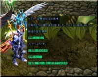 Screen(07_19-06_40)-0000.jpg