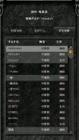 Screen(07_19-12_00)-0001.jpg