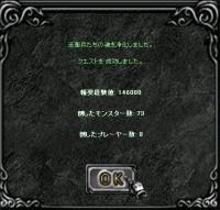 Screen(07_19-12_39)-0000.jpg