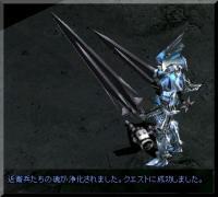 Screen(07_19-14_39)-0000.jpg