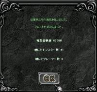 Screen(07_19-16_37)-0000.jpg