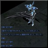 Screen(07_19-16_37)-0001.jpg