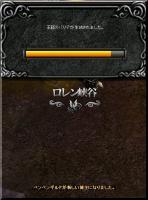 Screen(07_20-23_00)-0032.jpg