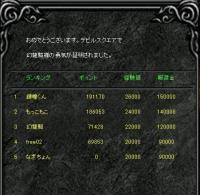Screen(07_21-06_21)-0000.jpg
