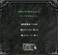 Screen(07_25-08_41)-0004.jpg