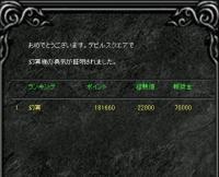 Screen(07_26-14_20)-0005.jpg