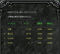 Screen(07_27-18_20)-0001.jpg