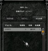 Screen(07_29-14_09)-0001.jpg