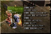 Screen(08_01-06_14)-0000.jpg
