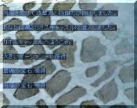 Screen(08_02-10_39)-0000.jpg