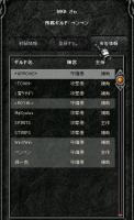 Screen(08_02-12_00)-0001.jpg