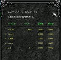 Screen(08_14-10_20)-0006.jpg