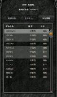 Screen(08_16-12_00)-0000.jpg