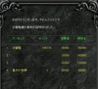Screen(08_16-20_20)-0001.jpg