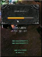 Screen(08_17-21_45)-0011.jpg