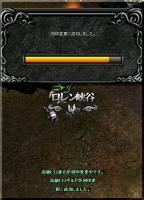 Screen(08_17-22_06)-0017.jpg