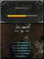 Screen(08_17-22_57)-0028.jpg