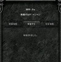 Screen(08_26-17_11)-0000.jpg