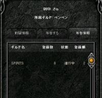 Screen(08_26-17_11)-0001.jpg