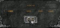 Screen(08_27-16_20)-0001.jpg