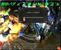 Screen(08_31-21_37)-0009.jpg