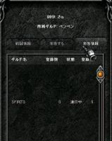 Screen(09_09-13_56)-0002.jpg