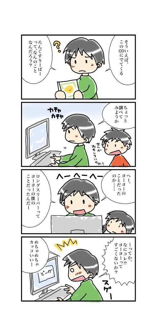 zakki-001.jpg