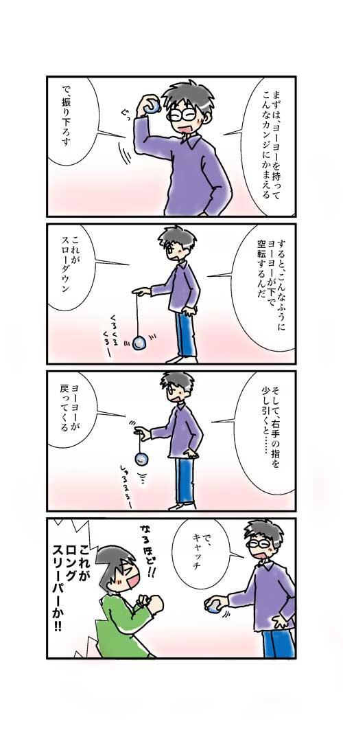 zakki-008.jpg