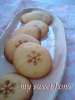 ラングドシャ風クッキー