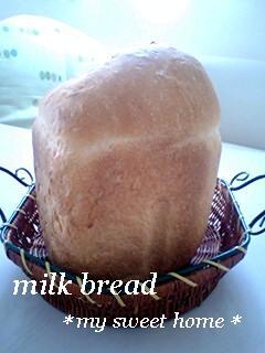 おまかせパン