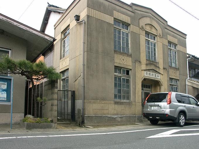 K587旧和気郵便局