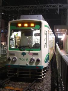08080320都電荒川線・終着駅 三ノ輪橋