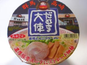 08081208ローソン限定・だるま大使カップ麺①