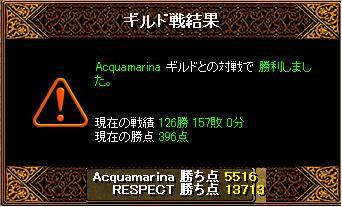 aqaua6.jpg