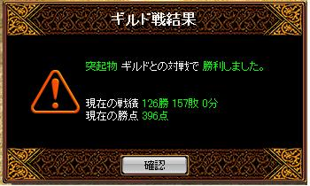 tokki4.jpg