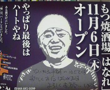 20081107083844