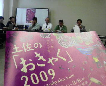 20081111234338