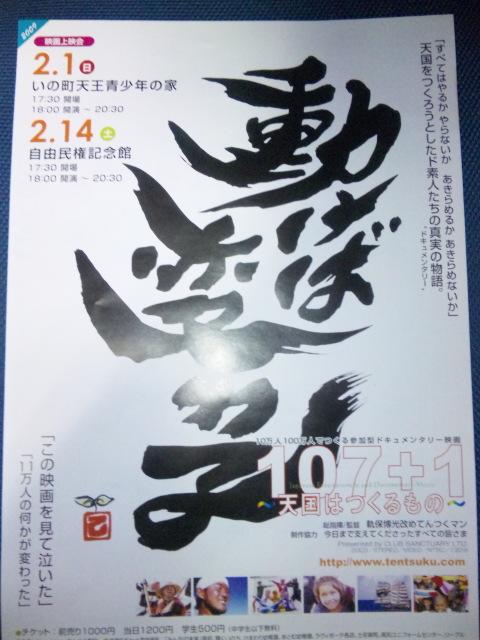 20090113211345