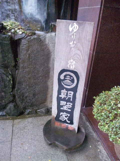 20090119143234