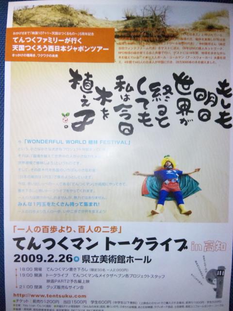 20090201213438