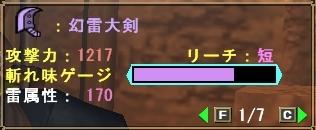 mhf_20110126_201815_392.jpg