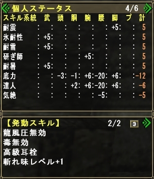 mhf_20110227_222854_097.jpg