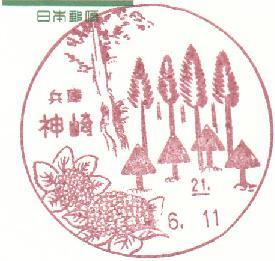 2011051102.jpg
