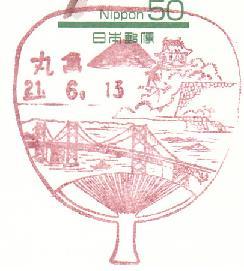 20110518.jpg