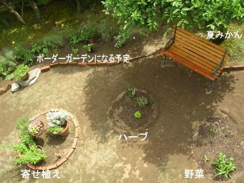 garden-south1.jpg