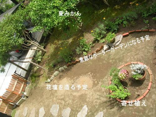garden-south2.jpg