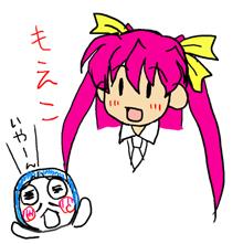 moeko_rakugaki.jpg