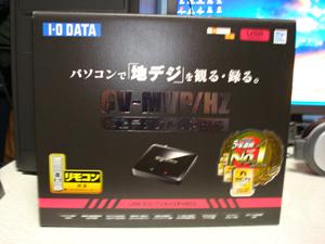 DSC00233.jpg