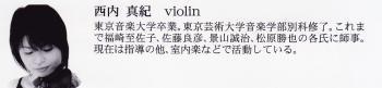 西内真紀_convert_20120406183841
