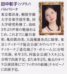 彰子_convert_20120407115735